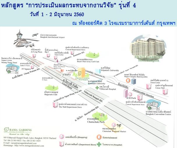 ria4knit_mapramagarden_bkk