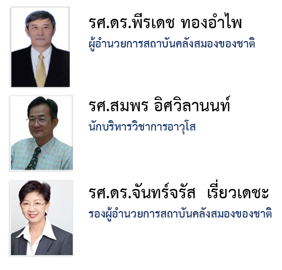executive-2560