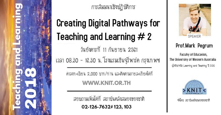 CDP4TLpart2-1